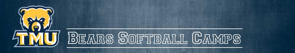 Truett McConnell Softball Camps